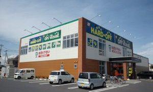 【中古】ハードオフ 三郷店