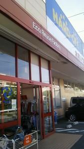 【買い物】フィギュアが充実しているハードオフ草加瀬崎店