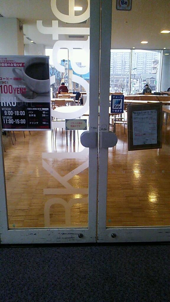 流通経済大学のカフェ「RKU CAFE」