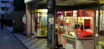 ソニックビーム松戸店