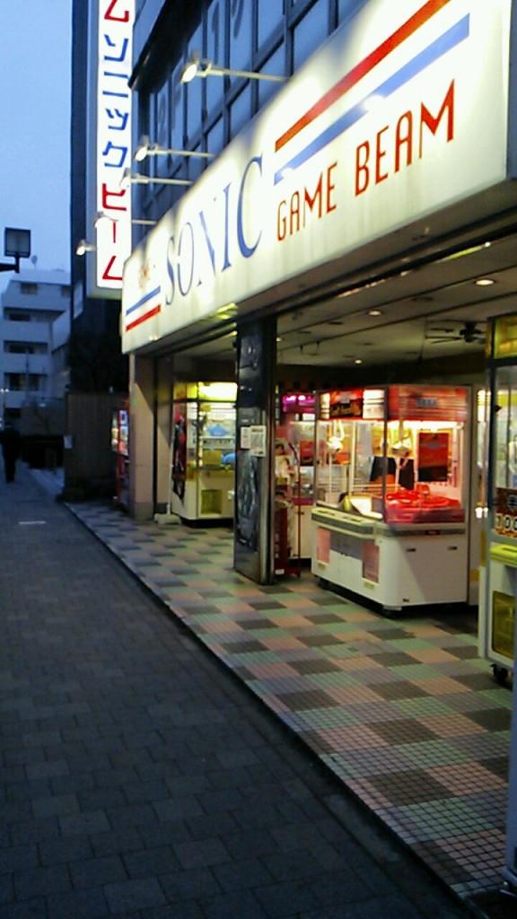 【遊ぶ】ソニックビーム松戸店