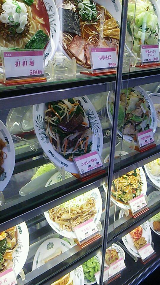 【グルメ】日高屋 松戸西口店