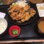 【名古屋】「お台所ふらり」の名物唐揚げマウンテン定食