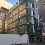【名古屋】千里馬薬局はすごい安い