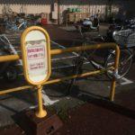 【バイク】柏のバイクの無料駐車場