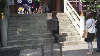 【観光】JR飯田橋駅から東京大神宮への行き方