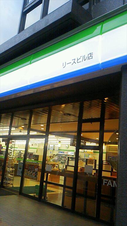 【那覇】沖縄のファミマでデマド