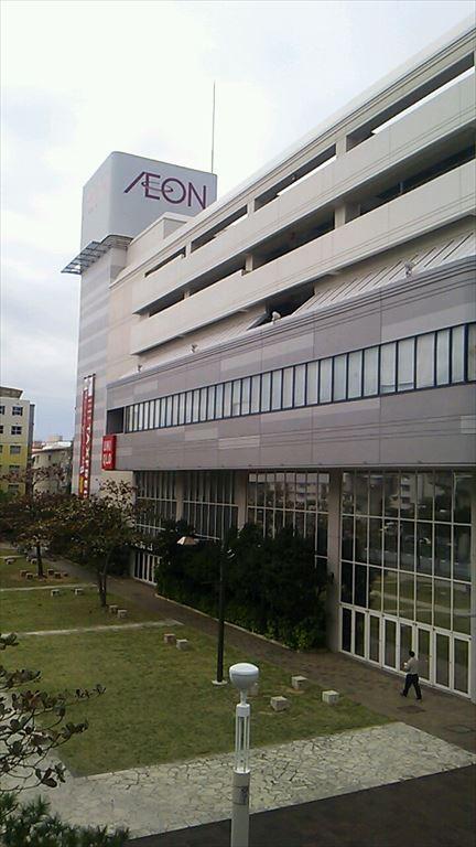 【沖縄】イオン那覇ショッピングセンター