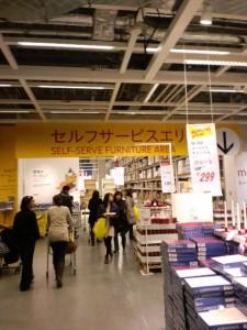 【買い物】IKEA新三郷店