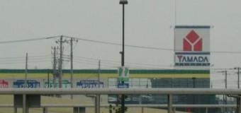 ヤマダ電機テックランド三郷店