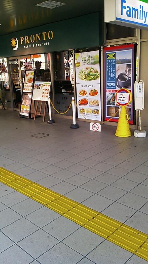 【カフェ】プロント京成金町駅店と金町のSガスト