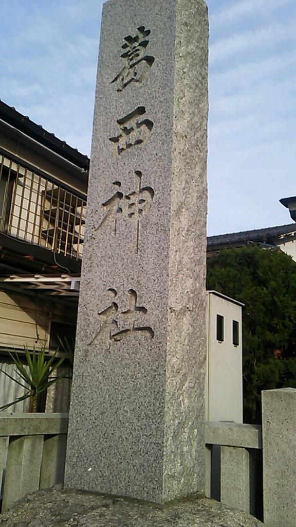"""【観光】金町のパワースポット""""葛西神社"""""""