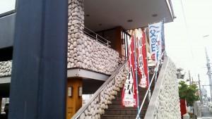 【グルメ】松戸の六号のカッパ寿司に行ってきました♪