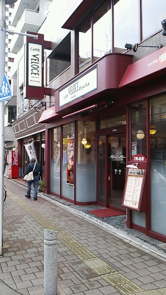 【無料wifi】カフェベローチェ松戸店