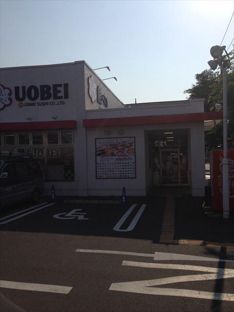 【グルメ】回転しないお寿司「魚べい」八潮市店