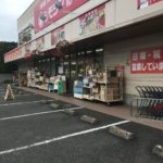 【文具】シモジマ松戸店に行ってみた。
