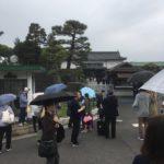【観光】JR東京駅から皇居への行き方